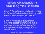 nursing competencies in developing roles for nurses