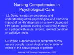 nursing competencies in psychological care