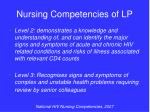 nursing competencies of lp