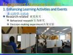 engagement outcomes 1 enhancing learning activities and events2