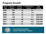 program growth1