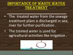 importance of waste water treatment