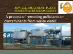 sewage treatment plant waste water management