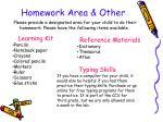 homework area other