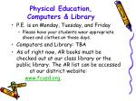 physical education computers library