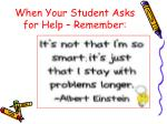 when your student asks for help remember