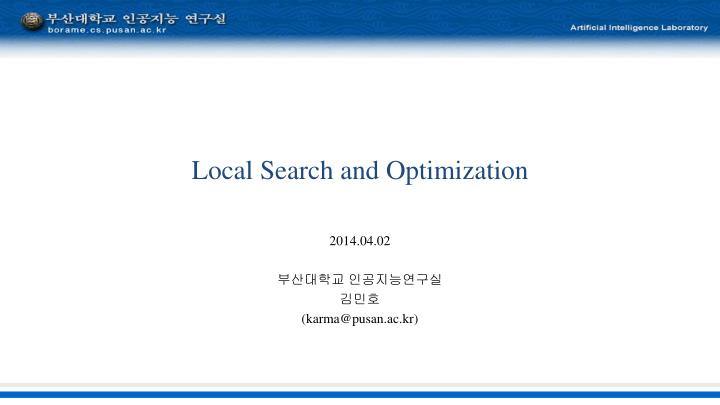 local search and optimization n.