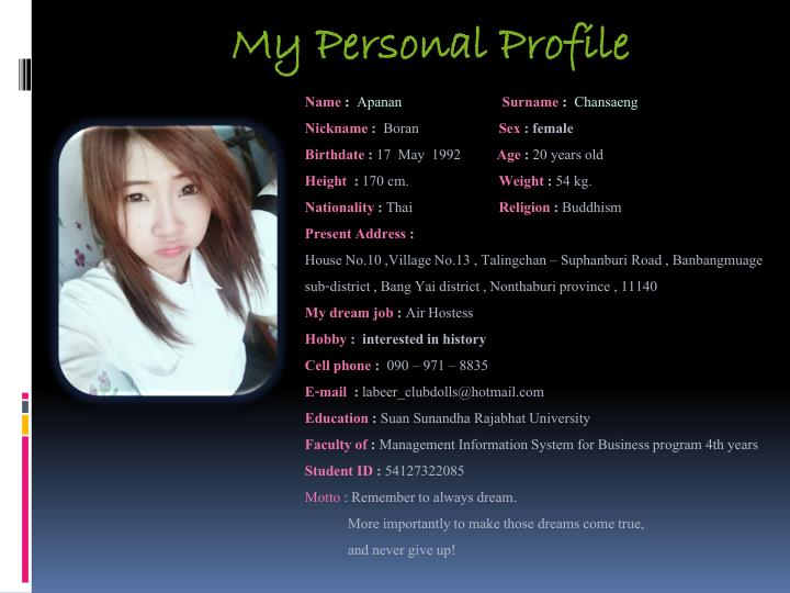 my personal profile n.