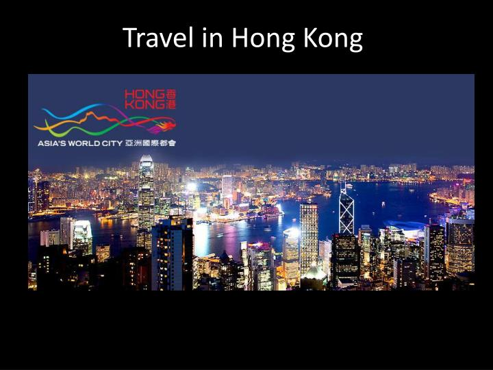 travel in hong kong n.