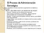 el proceso de administraci n estrat gica3