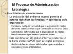 el proceso de administraci n estrat gica7