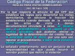 c digo fiscal de la federaci n11