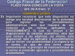 c digo fiscal de la federaci n14