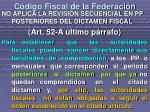 c digo fiscal de la federaci n15