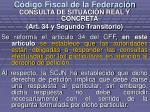c digo fiscal de la federaci n3