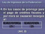 ley de ingresos de la federaci n1
