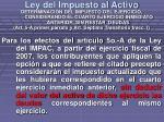 ley del impuesto al activo4