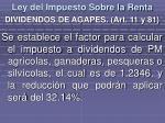 ley del impuesto sobre la renta1