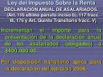 ley del impuesto sobre la renta19
