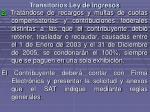 transitorios ley de ingresos2
