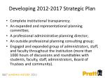 developing 2012 2017 strategic plan
