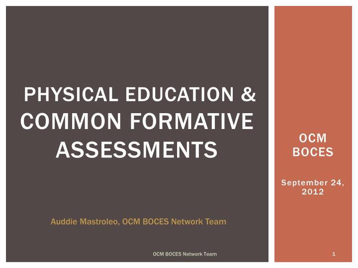 physical education common formative assessments n.