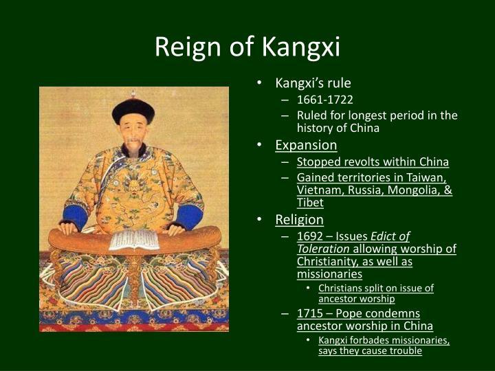 Reign of Kangxi