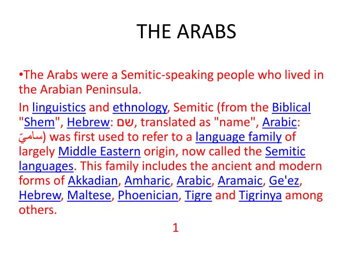 the arabs n.