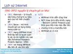 l ch s internet