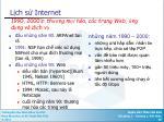 l ch s internet3