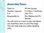 assembly team