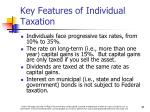key features of individual taxation