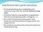 interferensi dan syarat syaratnya2
