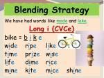 blending strategy