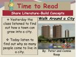 share literature build concepts
