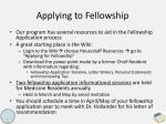 applying to fellowship