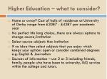 higher education what to consider2