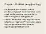 program di institusi pengajian tinggi