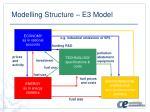 modelling structure e3 model