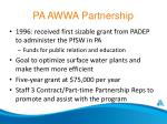 pa awwa partnership