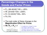 percentage changes in the goods and factor prices