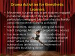 drama activities for kinesthetic learners