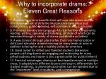 why to incorporate drama eleven great reasons1