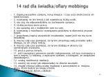 14 rad dla wiadka ofiary mobbingu