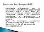 dyrektywa rady europy 89 391