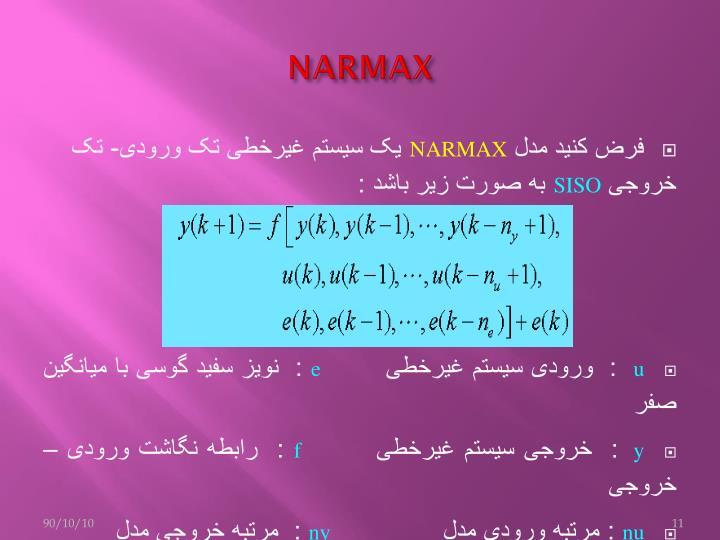 NARMAX