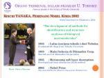 orang terkenal dalam sejarah u tohoku famous people in the history of tohoku university1