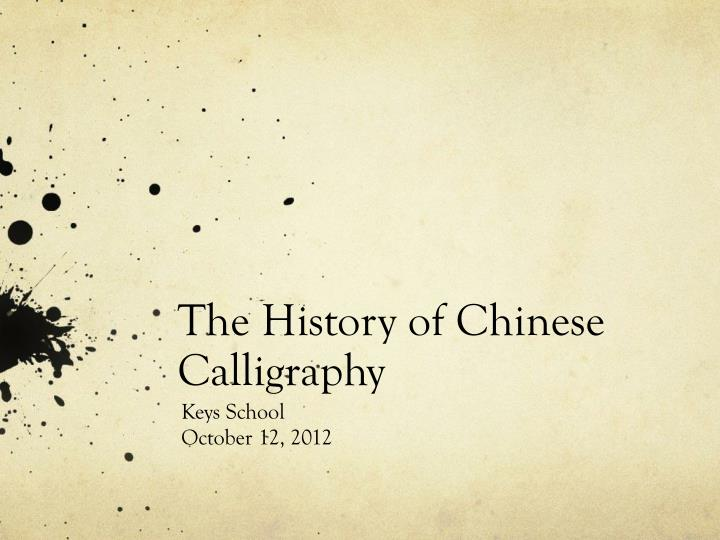 the history of chinese calligraphy n.