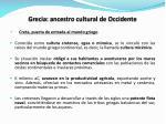 grecia ancestro cultural de occidente
