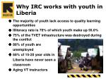 why irc works with youth in liberia